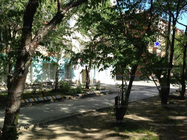 Address(es) on photo: Sotsialisticheskaya street, 1, 3, Yekaterinburg