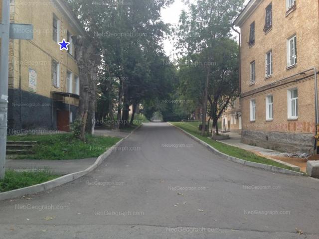 Address(es) on photo: Baumana street, 28, 30, Yekaterinburg