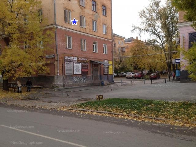 Адрес(а) на фотографии: Кировградская улица, 9, Екатеринбург