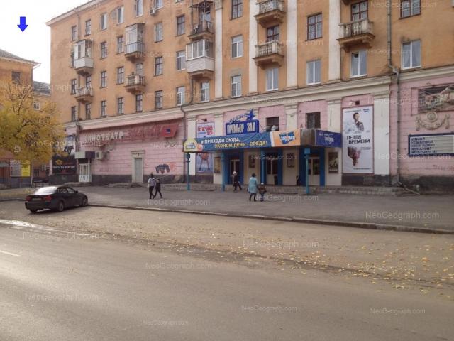 Екатеринбург: улица Кировградская, номера домов 11 и 9