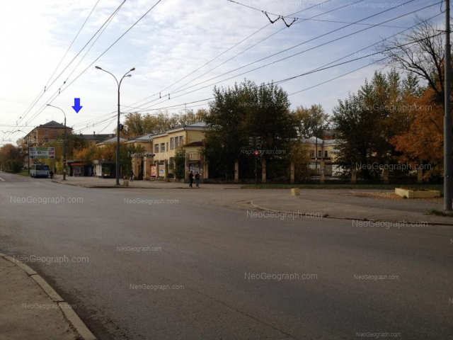 Address(es) on photo: Ordzhonikidze avenue, 11, 13, Yekaterinburg