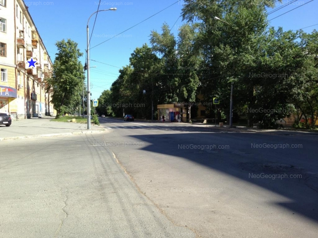 Address(es) on photo: Ordzhonikidze avenue, 11, 12, Yekaterinburg