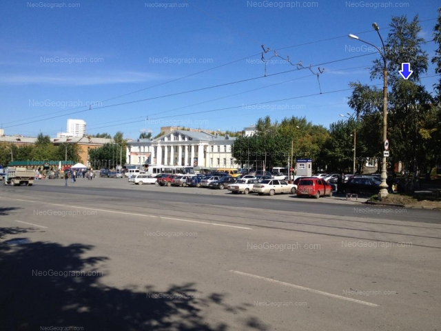 Address(es) on photo: Baumana street, 28, 29, Yekaterinburg