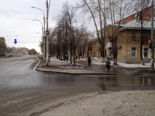 Address(es) on photo: Baumana street, 28, Yekaterinburg