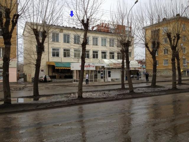 Address(es) on photo: Baumana street, 25, 27, Yekaterinburg