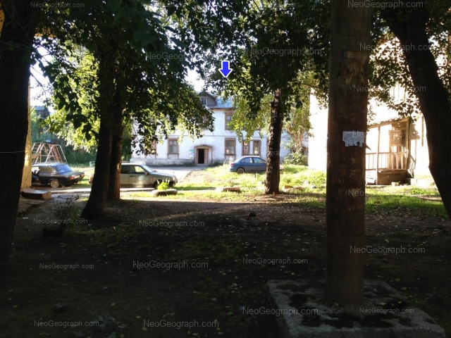 Address(es) on photo: Balaklavskiy lane, 2Б, Yekaterinburg