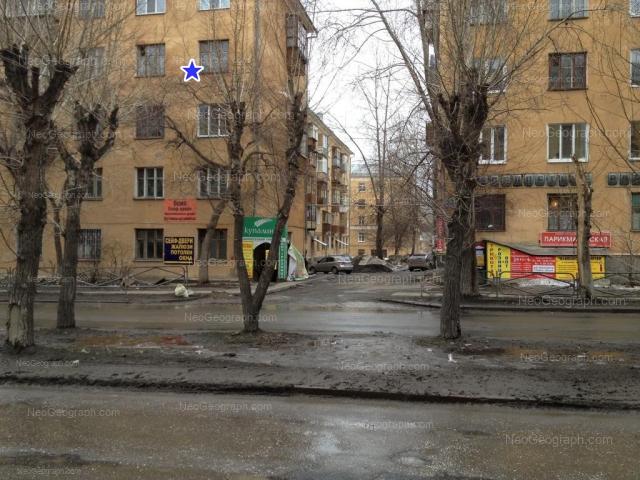 Адрес(а) на фотографии: улица Стачек, 28, 30, Екатеринбург