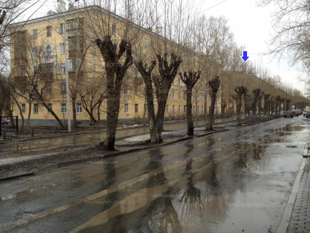 Адрес(а) на фотографии: улица Стачек, 28, Екатеринбург