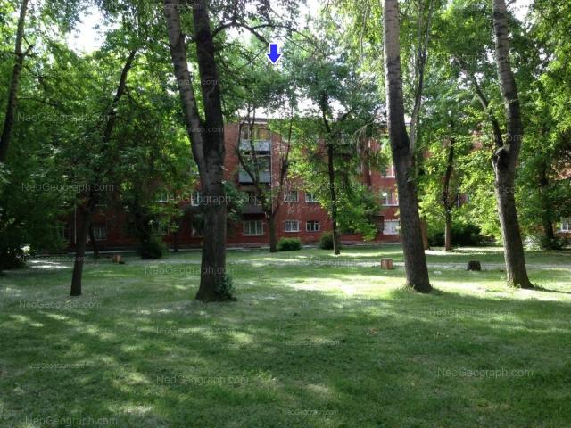 Адрес(а) на фотографии: Кировградская улица, 7, Екатеринбург