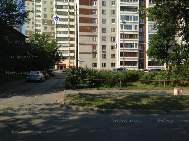Адрес(а) на фотографии: улица Уральских Рабочих, 5, 15, 17, 19, Екатеринбург