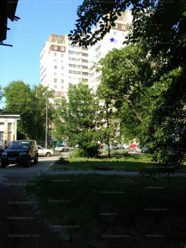 Адрес(а) на фотографии: улица Уральских Рабочих, 5, 15, 17, Екатеринбург