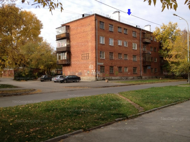 Address(es) on photo: Kirovgradskaya street, 5, Yekaterinburg