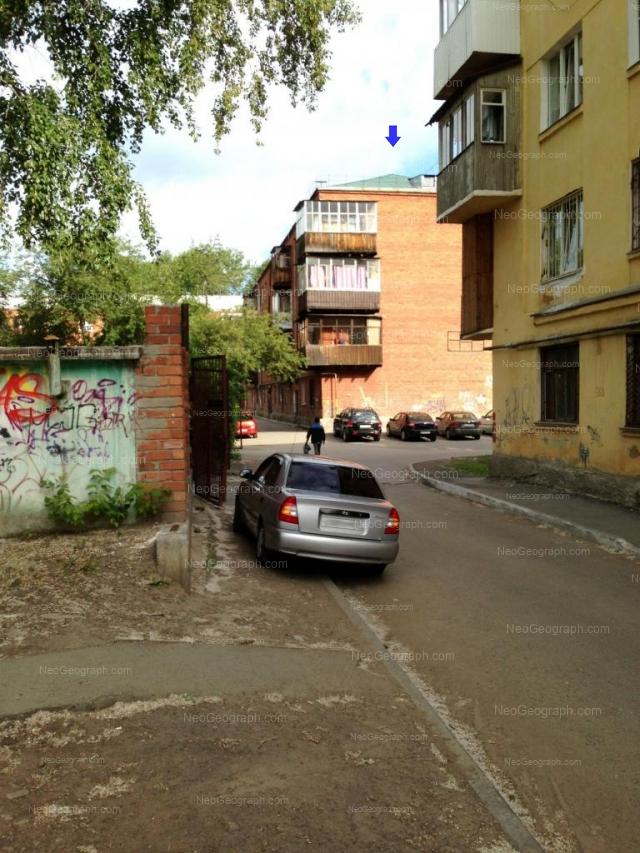 Address(es) on photo: Kirovgradskaya street, 3, 5, Yekaterinburg