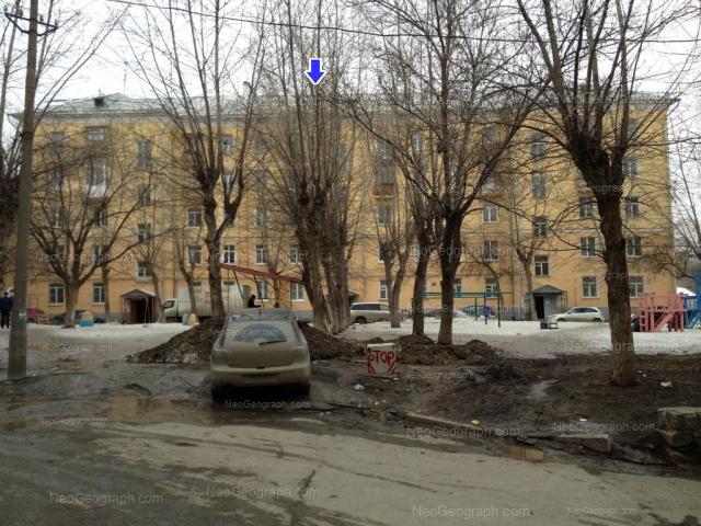 Адрес(а) на фотографии: улица Баумана, 17А, Екатеринбург