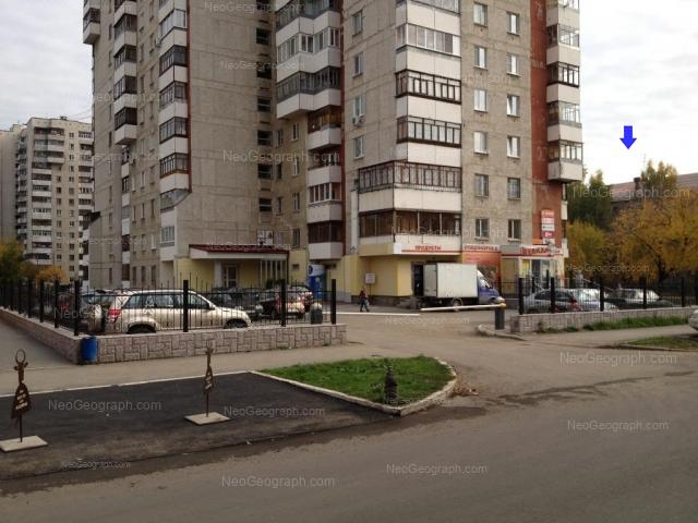 Адрес(а) на фотографии: улица Ильича, 20, 27, 33, Екатеринбург