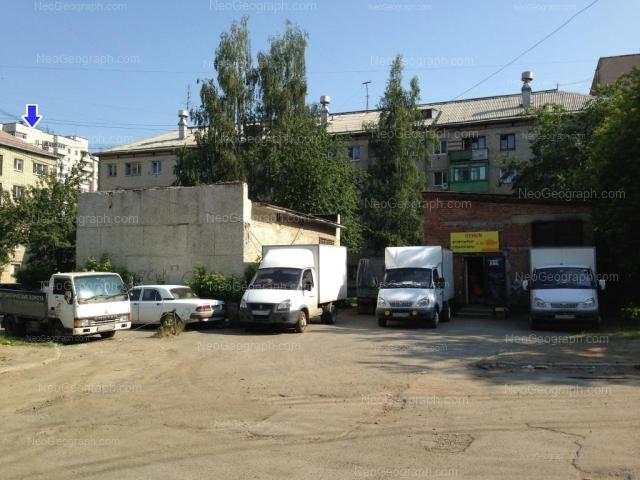 Адрес(а) на фотографии: улица Ильича, 20, 20А, Екатеринбург