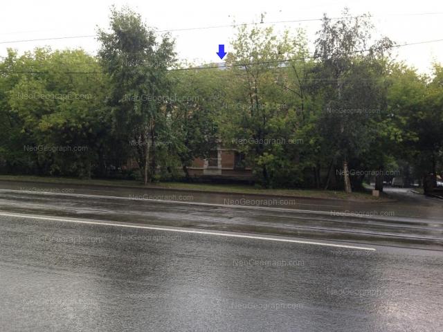 Адрес(а) на фотографии: улица Старых Большевиков, 21, Екатеринбург
