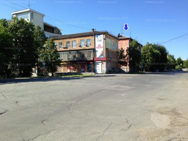 Address(es) on photo: Festivalnaya street, 21, Yekaterinburg