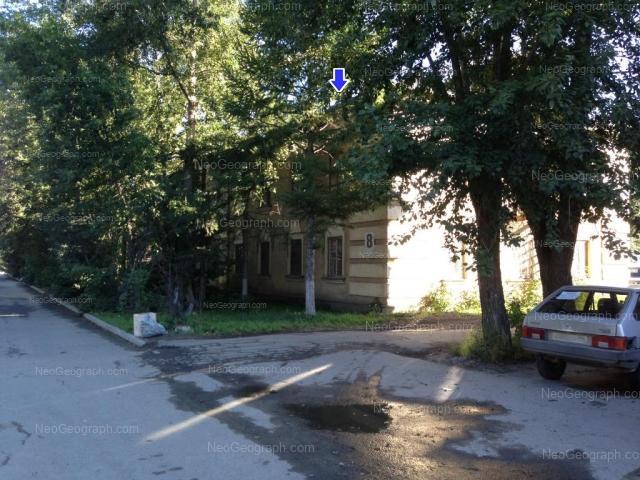 Адрес(а) на фотографии: Шефская улица, 8, Екатеринбург