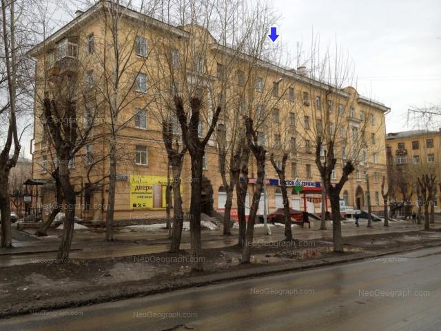 Address(es) on photo: Baumana street, 18, 20, Yekaterinburg