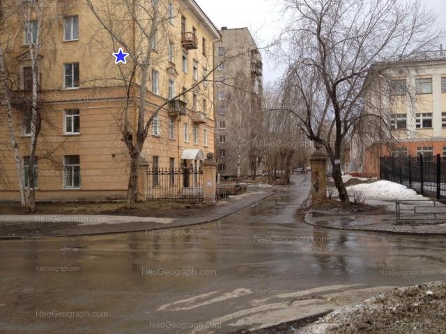 Address(es) on photo: Baumana street, 20, 22Б, Yekaterinburg