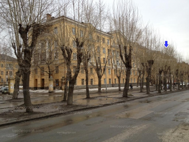 Address(es) on photo: Baumana street, 20, 22, 24А, Yekaterinburg