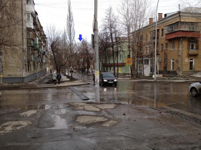 Address(es) on photo: Baumana street, 20, Yekaterinburg