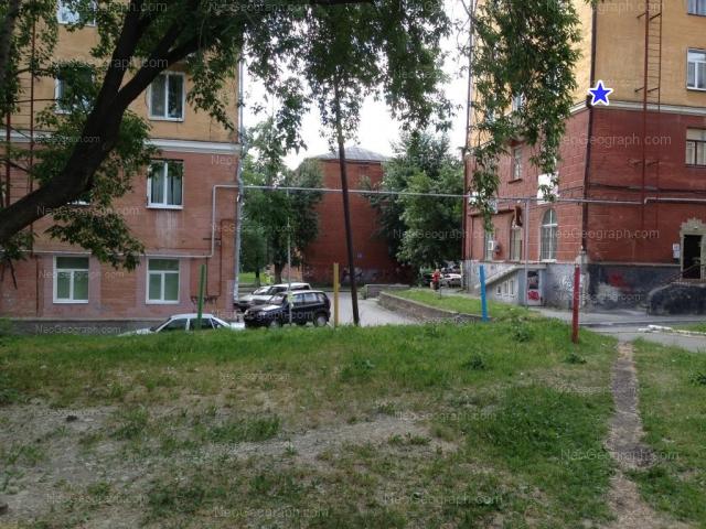 Адрес(а) на фотографии: Стахановская улица, 1, 3, 4, Екатеринбург