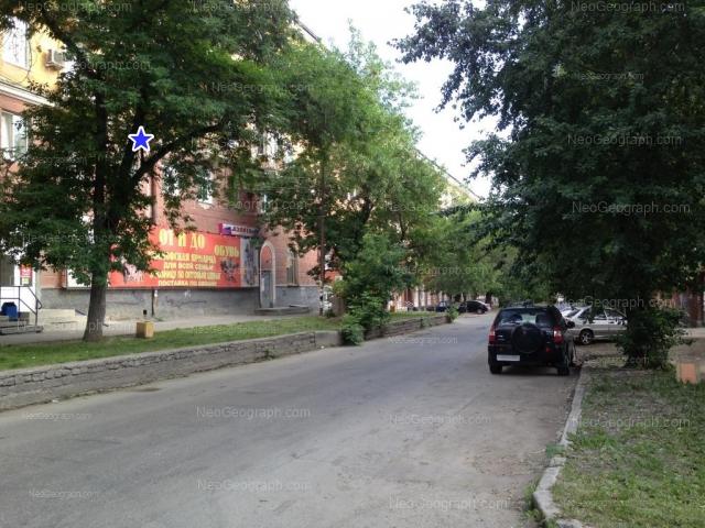 Адрес(а) на фотографии: Стахановская улица, 1, 3, Екатеринбург