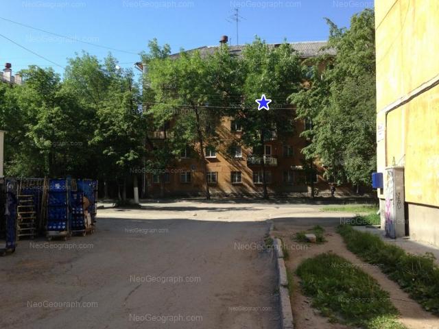 Адрес(а) на фотографии: улица XXII Партсъезда, 19, Екатеринбург