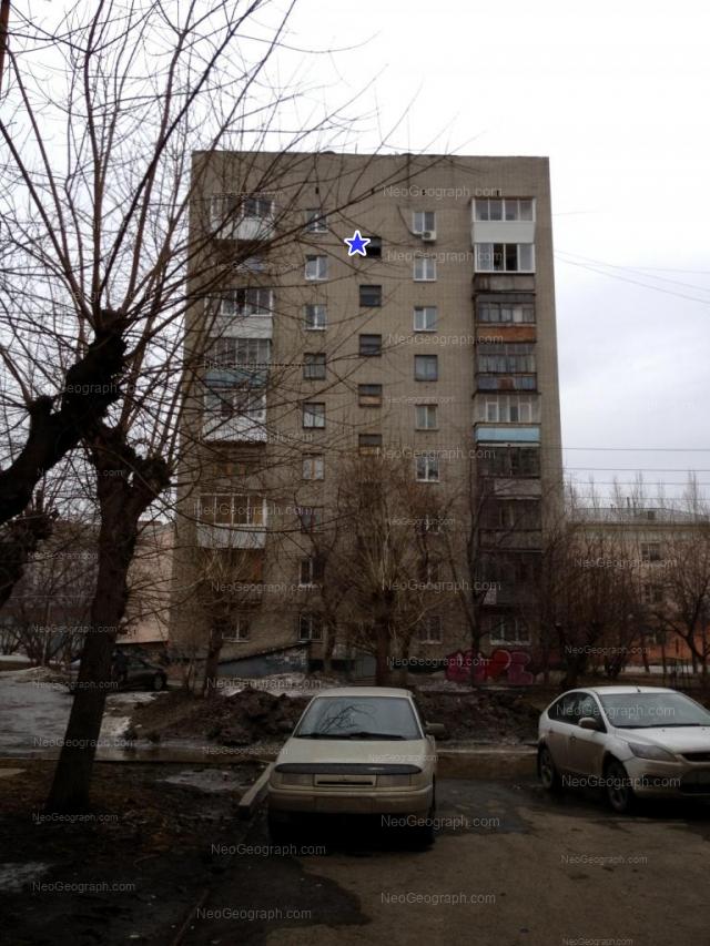 Адрес(а) на фотографии: улица Баумана, 22Б, Екатеринбург