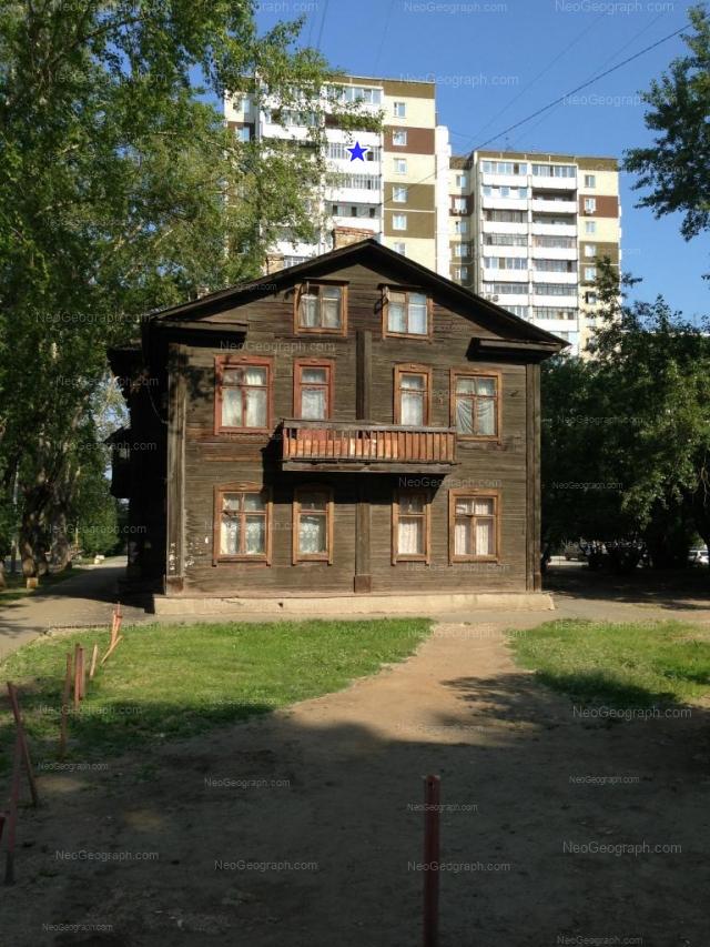 Address(es) on photo: Kalinina street, 4, 6, 8, Yekaterinburg