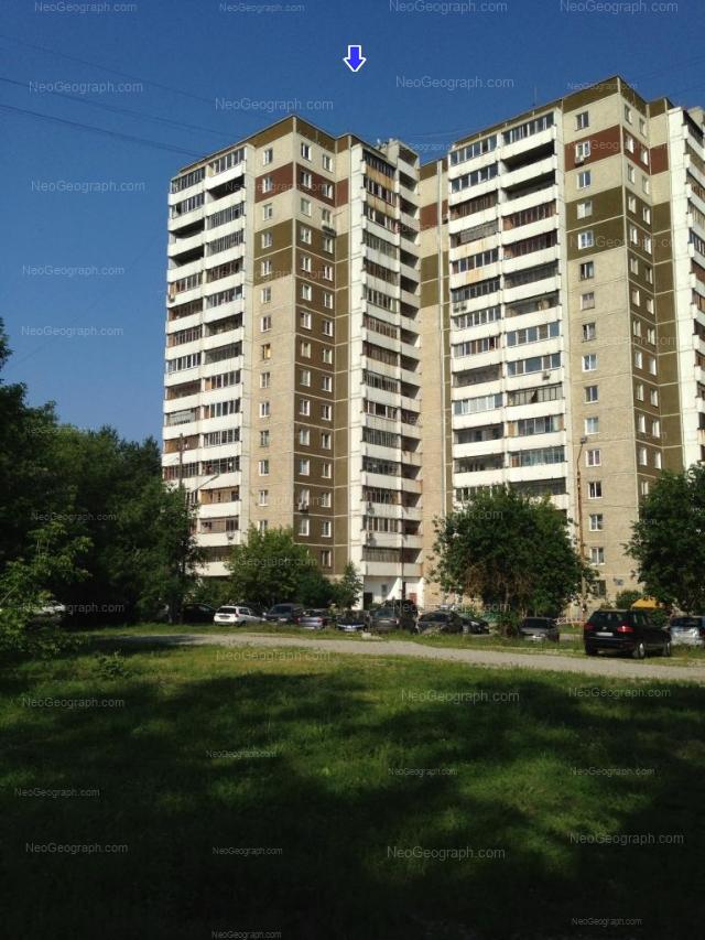 Address(es) on photo: Kalinina street, 6, 8, Yekaterinburg