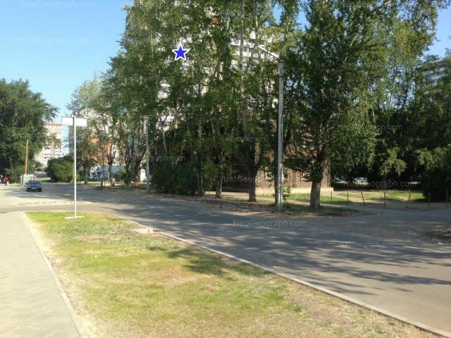 Address(es) on photo: Kalinina street, 4, 6, Yekaterinburg