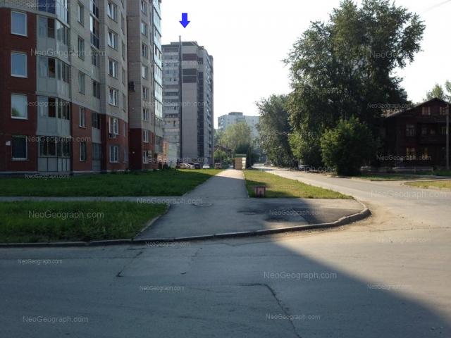 Address(es) on photo: Kalinina street, 6, 9, 22, Yekaterinburg