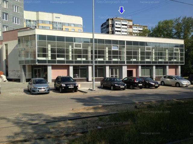 Address(es) on photo: Kalinina street, 3, 6, Yekaterinburg