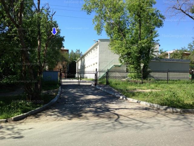 Адрес(а) на фотографии: бульвар Культуры, 18, 22, Екатеринбург