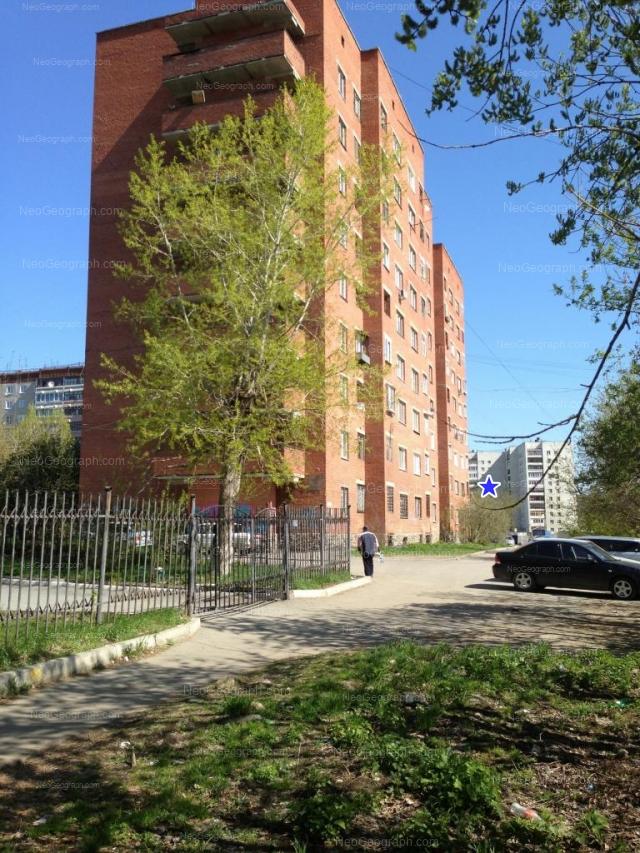 Адрес(а) на фотографии: Билимбаевская улица, 34/1, 34/2, 41, 43, Екатеринбург