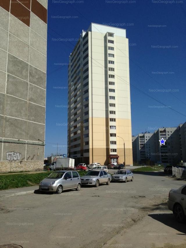 Адрес(а) на фотографии: Билимбаевская улица, 34/2, 34/3, 37, 43, Екатеринбург