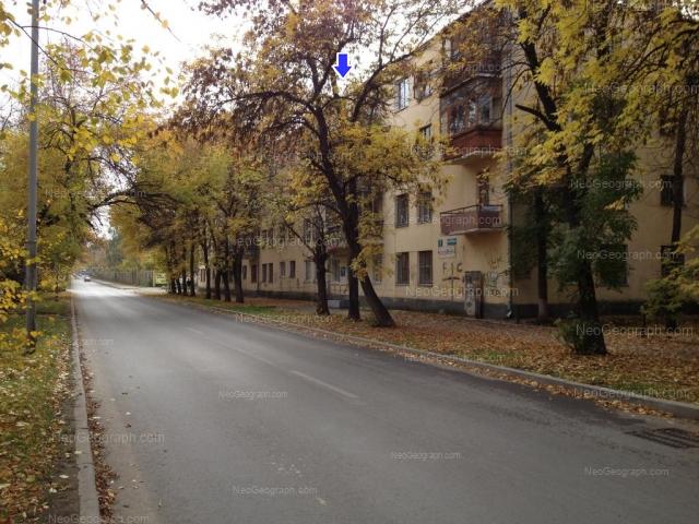 Адрес(а) на фотографии: Кировградская улица, 1, Екатеринбург