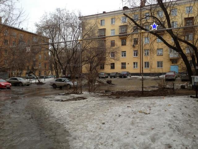 Адрес(а) на фотографии: улица Стачек, 19, 19А, 21, Екатеринбург