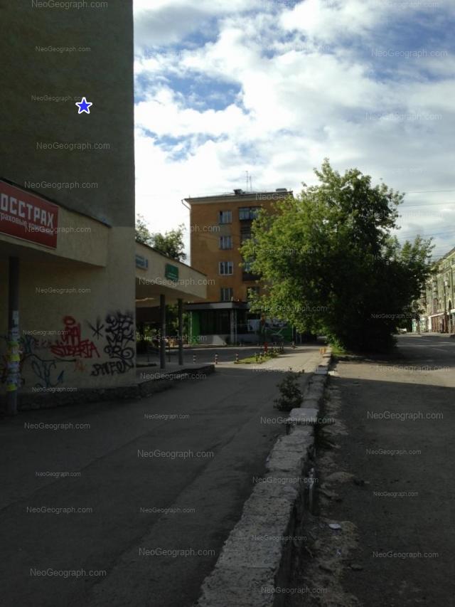 Адрес(а) на фотографии: проспект Орджоникидзе, 6, 8, Екатеринбург