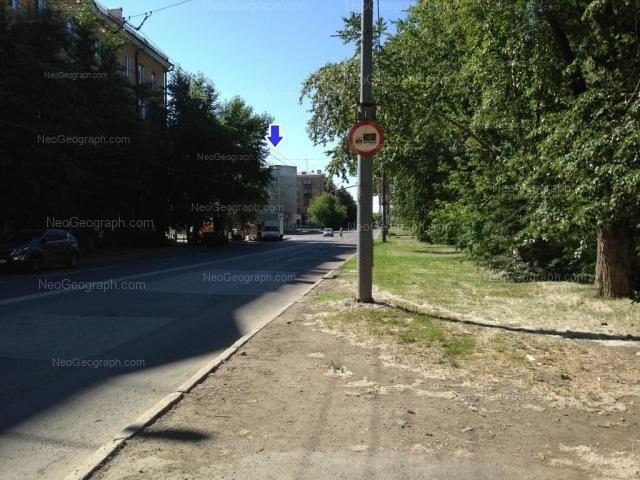 Адрес(а) на фотографии: проспект Орджоникидзе, 6, 8, 10, Екатеринбург