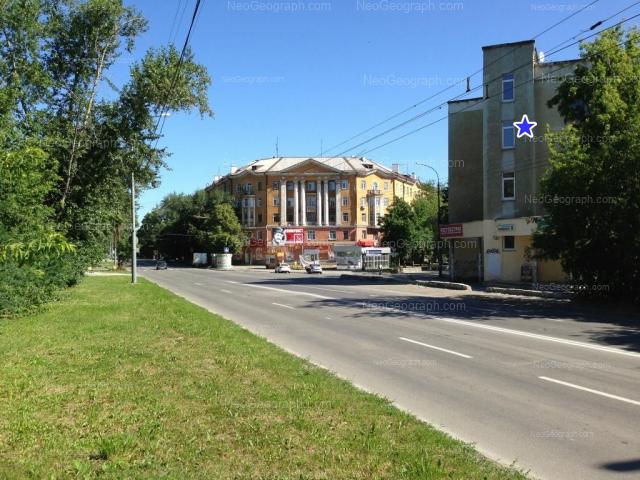 Адрес(а) на фотографии: проспект Орджоникидзе, 8, 10, Екатеринбург