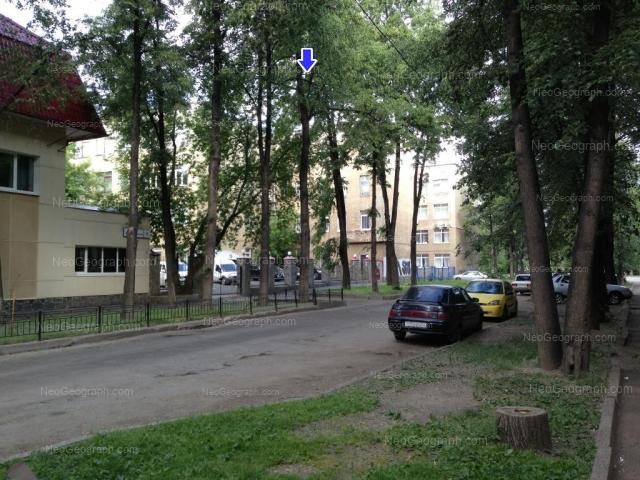 Адрес(а) на фотографии: проспект Орджоникидзе, 8, Екатеринбург