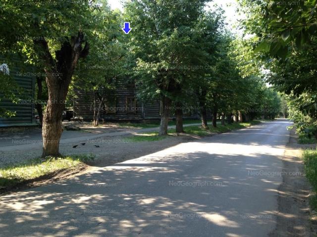 Адрес(а) на фотографии: Авангардная улица, 4, Екатеринбург