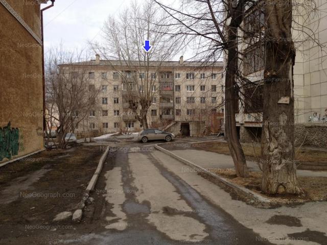 Адрес(а) на фотографии: улица Стачек, 18А, Екатеринбург