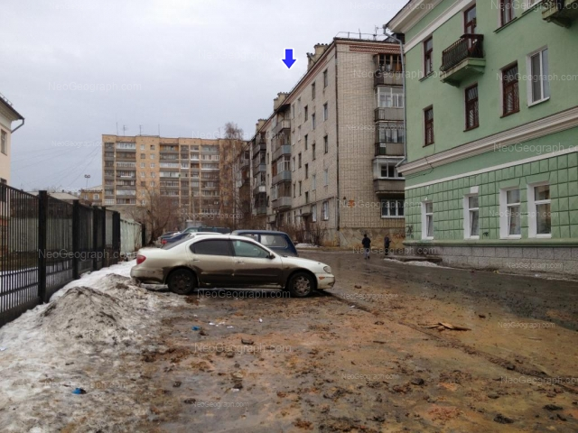 Address(es) on photo: Stachek street, 18, 18А, Yekaterinburg