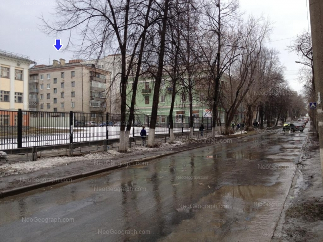 Адрес(а) на фотографии: улица Стачек, 18, 18А, 20, Екатеринбург