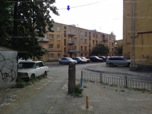 Address(es) on photo: Iliicha street, 9, 11, Yekaterinburg